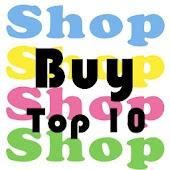 購物大拍賣十大熱門網站 Buy and Shopping