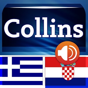 Greek<>Croatian Gem Dictionary Icon