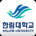 한림대학교(Hallym Univ.) icon