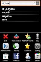 Screenshot of English Malayalam Dictionary