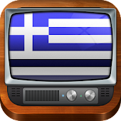 Television for Greece