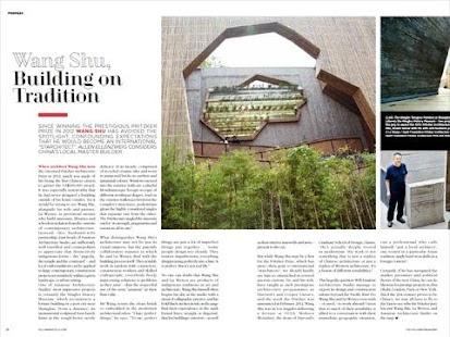 The Pullman magazine - screenshot thumbnail