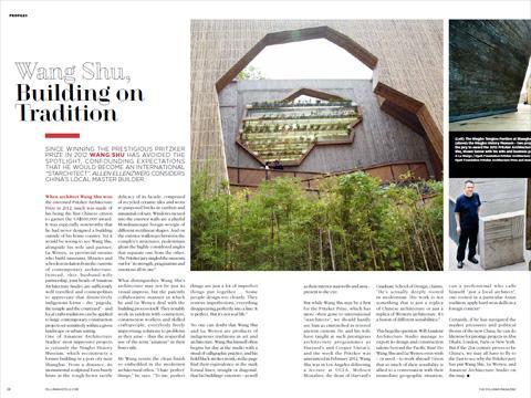 The Pullman magazine - screenshot