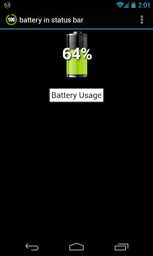 玩工具App|在狀態欄 電池免費|APP試玩