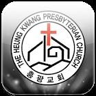 흥광교회 icon