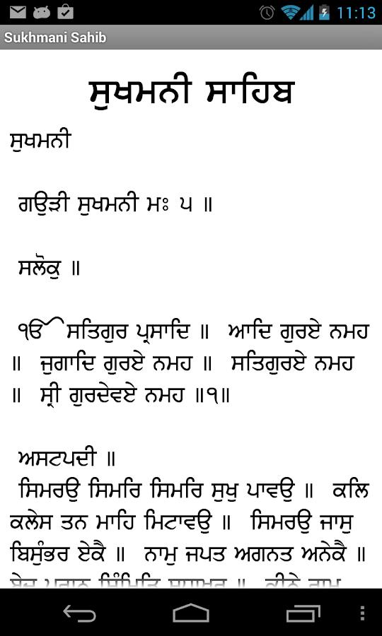 sukhmani sahib paath in punjabi pdf