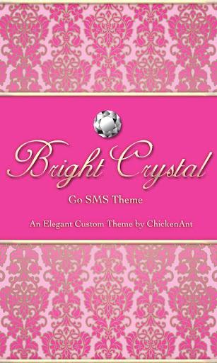 Pink Gold Damask Theme SMS