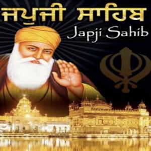Rehras sahib path lyrics in punjabi