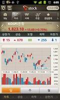 Screenshot of T 하나금융투자 – 주식증권 시세조회는 티스탁