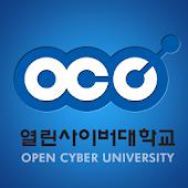 열린사이버대학교