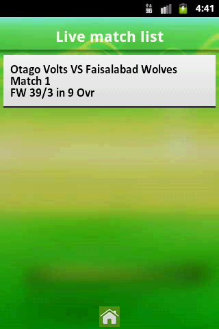 Cricket live score App - screenshot