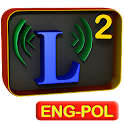 U-Learn Advanced Polish icon