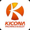 キコーナアプリ icon