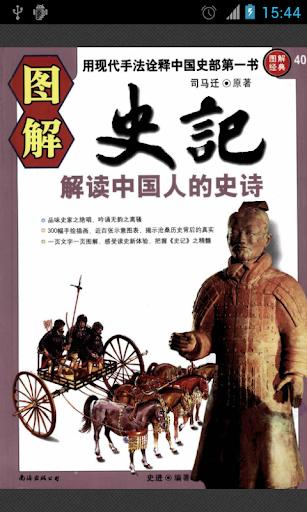 博客來書籍館;錯愛密夫【熱戀傷痕二】 - 洪永筠 - PChome 個人新聞台