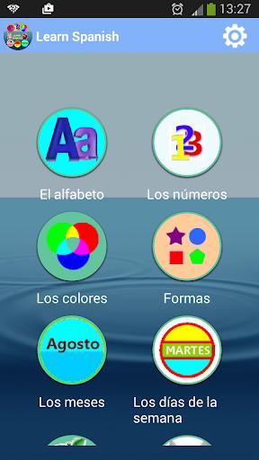 تعليم اللغة الاسبانية سهل جدا