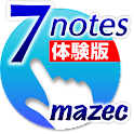 7notes with mazec-10day trial logo