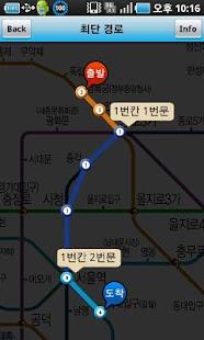 위치기반 지하철 - screenshot thumbnail