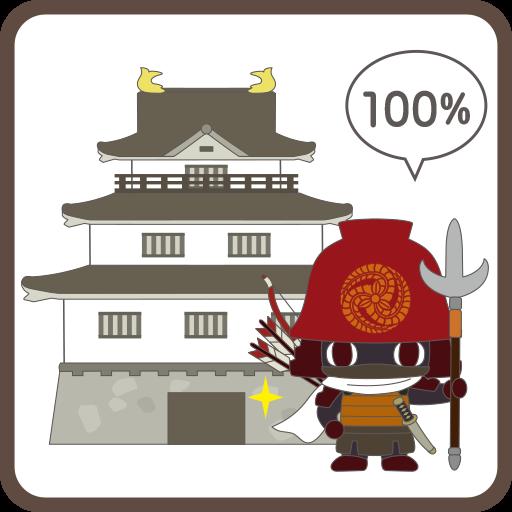 黒田カンベエ電池計 個人化 App LOGO-硬是要APP