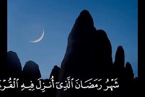 Screenshot of Takbir Ramadan Beethoven Free