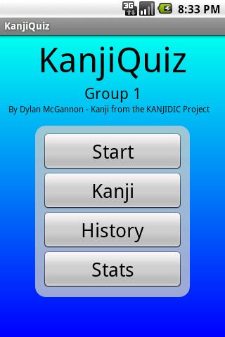 KanjiQuiz JLPT N2 L2