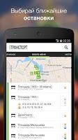 Screenshot of ETransport