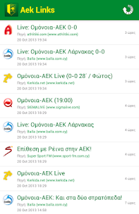 Aek Links - screenshot thumbnail