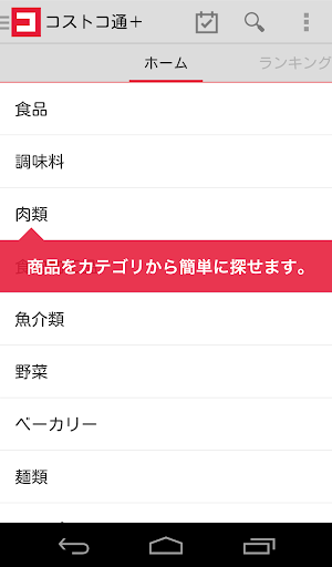 如何下載Youtube影片?( YouTube Downloader) – 香腸炒魷魚