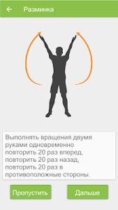 100 Dips. Be stronger Pro v1.4
