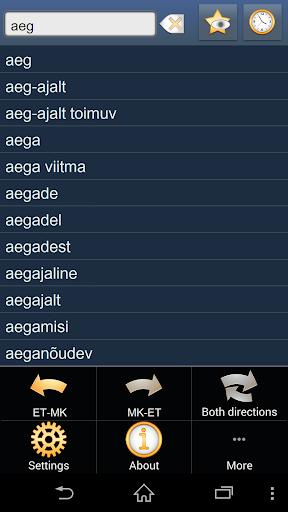 Estonian Macedonian dictionary