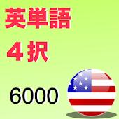 free japanese word 6000