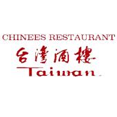Restaurant Taiwan