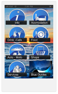 Paros Blue Guides - screenshot thumbnail