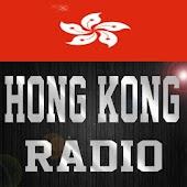 Hong Kong Radio Stations