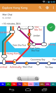 Explore Hong Kong MTR map- screenshot thumbnail