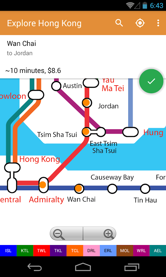 Explore Hong Kong MTR map- screenshot