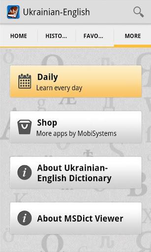 UkrainianEnglish Dictionary