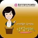 상경나라 logo