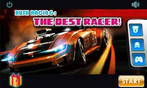 瘋狂超車:最棒的賽車手