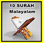 10 Surah Malayalam Translation