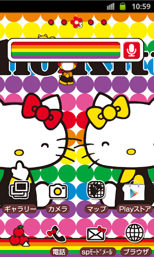 HELLO KITTY Theme135