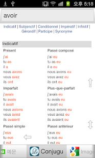 프랑스어 한방 검색 - náhled