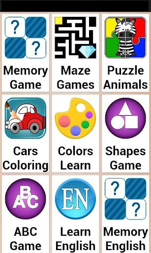 子供のための教育ゲーム