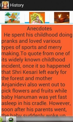 Screenshots for Hanuman Chalisa