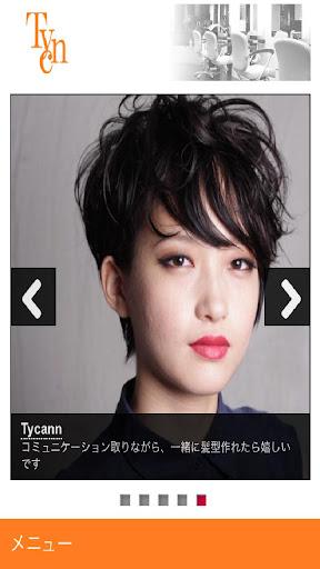 Tycann