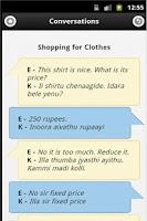 Screenshot of Learn Kannada