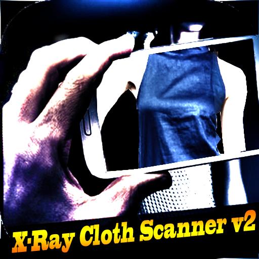 X射线扫描仪布V3恶作剧