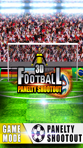 3D足球點球球賽