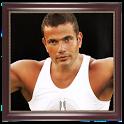 اغاني عمرو دياب icon