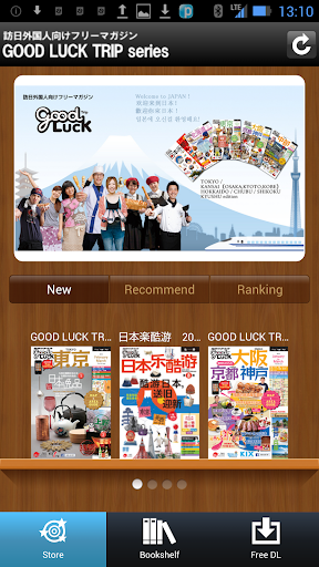 GoodLuckTrip_Bookshelf