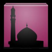 UrduIslam FM